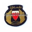 Bahrain Air Force Pilot Wings