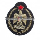 Yemen Senior Officers Army Cap Badge